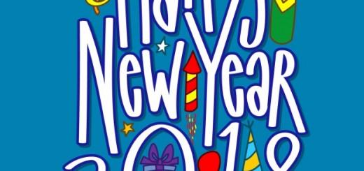 gelukkig-nieuwjaar-2018